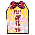 朝比奈ゆうひ 公式ブログ/ 簡単おみくじ( *бωб) 画像1