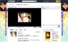 朝比奈ゆうひ 公式ブログ/ 見て下さった方ありがとうございます 画像2
