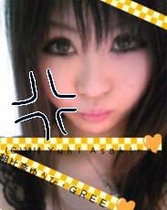朝比奈ゆうひ 公式ブログ/ 朝比奈ゆうひのブチ切れ方(´ー`)← 画像3