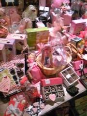 朝比奈ゆうひ 公式ブログ/バレンタイン緊急企画 画像1