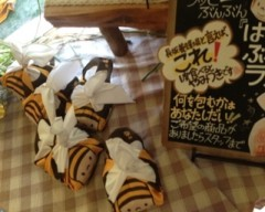 朝比奈ゆうひ 公式ブログ/ミツバチとゆうひ(・ω・) 画像3