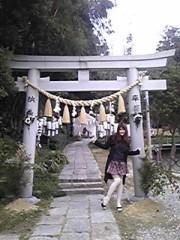 朝比奈ゆうひ 公式ブログ/初詣( *бωб) 画像2