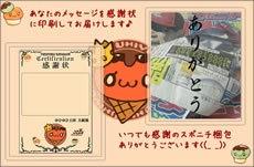 朝比奈ゆうひ プライベート画像/カラフルスマイルス ゆひ茶