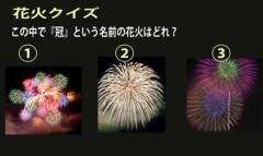 朝比奈ゆうひ プライベート画像/さくさくゆうひクイズ2 クイズ( *бωб)