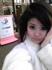 朝比奈ゆうひ 公式ブログ/ 江ノ島の温泉へレッツゴー(^▽^)/ 画像3