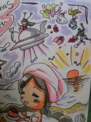 朝比奈ゆうひ 公式ブログ/ ゆうひからクリスマスプレゼント♪3 画像2