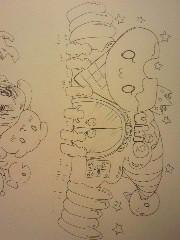 朝比奈ゆうひ プライベート画像 41〜60件/ゆひゆひの森2 漫画