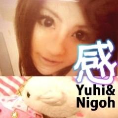 朝比奈ゆうひ 公式ブログ/ blog二周年⊂(*^ω^*)⊃ 画像1