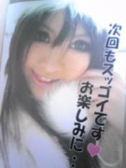 朝比奈ゆうひ プライベート画像/アルバム2010.3.21〜 スッゴイです