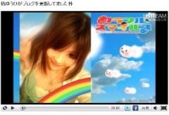 朝比奈ゆうひ 公式ブログ/6月18日イベントに出演します! 画像2