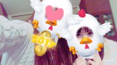 朝比奈ゆうひ 公式ブログ/2017年ゆうひ 画像1