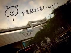 朝比奈ゆうひ 公式ブログ/千葉駅に初上陸(・ω・)ノ 画像1