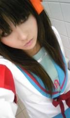 朝比奈ゆうひ 公式ブログ/どの衣装が好きですか? 画像2