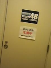朝比奈ゆうひ 公式ブログ/ スタジオ収録風景( *бωб) 画像3
