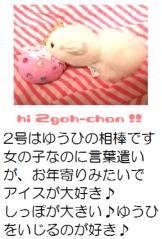 朝比奈ゆうひ 公式ブログ/似てる? 画像1