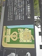 朝比奈ゆうひ 公式ブログ/ ペルーの豪邸を探検⊂(*^ω^*)⊃ 画像1