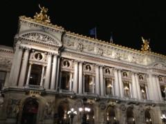朝比奈ゆうひ 公式ブログ/パリの夜景♪ 画像1