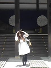 朝比奈ゆうひ 公式ブログ/ 昨日の答え(・ω・)ノ 画像3