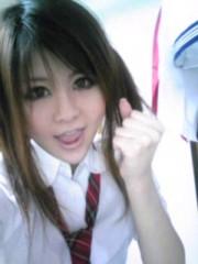 朝比奈ゆうひ 公式ブログ/ ゆうひ、制服を着る( *бωб) 画像1