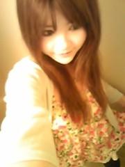 朝比奈ゆうひ 公式ブログ/花柄ワンピ 画像1
