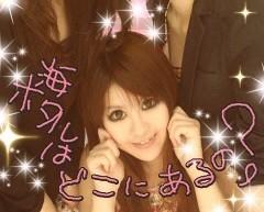 朝比奈ゆうひ 公式ブログ/ プリクラ撮りました(^▽^) 画像2