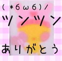 朝比奈ゆうひ 公式ブログ/17日に番組見た方へ 画像1