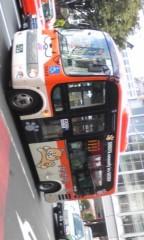 朝比奈ゆうひ 公式ブログ/ ハチ公バスだぁ(*/ω\*) 画像1