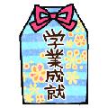 朝比奈ゆうひ プライベート画像/ゆひゆひの森 勉強運↑↑