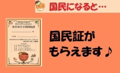 朝比奈ゆうひ 公式ブログ/もっとゆひゆひ王国を楽しむガイド 画像2