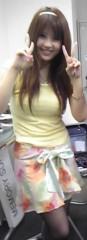 朝比奈ゆうひ 公式ブログ/ どの私服が好きですか?( *бωб) 画像2