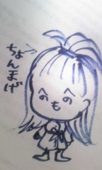 朝比奈ゆうひ プライベート画像/アルバム2010.3.21〜 恥ずかしいゆうひ