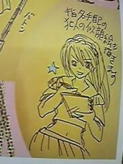 朝比奈ゆうひ 公式ブログ/ 最近描いた漫画( *бωб) 画像2