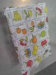 朝比奈ゆうひ 公式ブログ/苺とバースデーケーキ 画像2