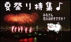 朝比奈ゆうひ 公式ブログ/明日のカラスマ⊂(*^ω^*)⊃ 画像1