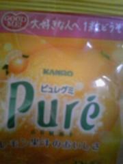 朝比奈ゆうひ プライベート画像/アルバム2010.3.21〜 続き2