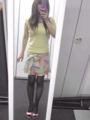 朝比奈ゆうひ 公式ブログ/今日の衣装 画像1