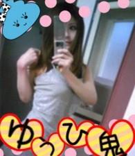 朝比奈ゆうひ プライベート画像 41〜60件/ゆひゆひの森2 ゆうひ鬼出現!
