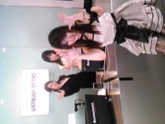 朝比奈ゆうひ 公式ブログ/生放送に出演します(≧▽≦) 画像3