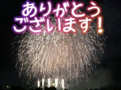 朝比奈ゆうひ プライベート画像/ゆうひ教室 ありがとう!