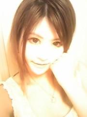 朝比奈ゆうひ 公式ブログ/ Yahoo!のお天気グラビアにゆうひが! 画像1