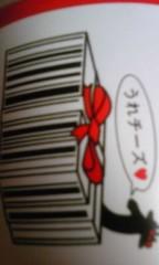 朝比奈ゆうひ 公式ブログ/ キター(≧▽≦)ーゆうひクイズ15♪ 画像2