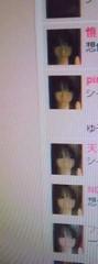 朝比奈ゆうひ プライベート画像 81〜100件/2010.4.1〜 ビンゴきたー