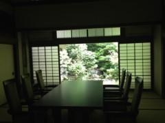 朝比奈ゆうひ 公式ブログ/日本庭園その二♪&クイズの答え 画像2