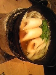 朝比奈ゆうひ 公式ブログ/ 鍋の季節だ〜(*´艸`*) 画像1