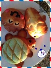 朝比奈ゆうひ 公式ブログ/沖縄料理とすいぞくパン(^ν^) 画像1