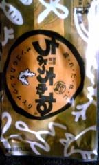 朝比奈ゆうひ 公式ブログ/ ん?(゜.゜)どういう意味? 画像1