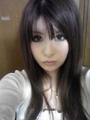 朝比奈ゆうひ 公式ブログ/今日の髪型 画像1
