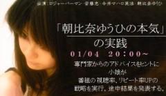朝比奈ゆうひ 公式ブログ/明日放送♪カラフルスマイルス 画像2