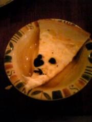 朝比奈ゆうひ 公式ブログ/トリュフ食べちゃった(≧艸≦) 画像1