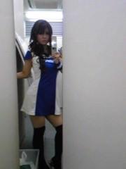 朝比奈ゆうひ 公式ブログ/どの青が好きですか? 画像2